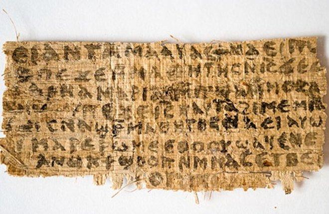 http://www.proroctwa.com/images/jesuswife.jpg
